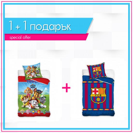 1+1 детско спално бельо от ранфорс Paw Patrol Adventure  и Love Barcelona