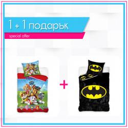 1+1 детско спално бельо от ранфорс Paw Patrol Adventure  и Batman