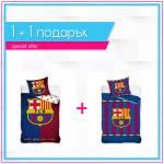 1+1 детско спално бельо от ранфорс Love Barcelona  и Barcelona