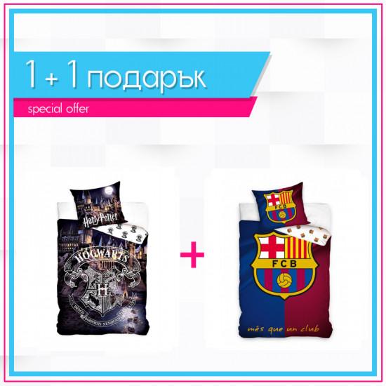 1+1 детско спално бельо от ранфорс Harry Potter и Barcelona