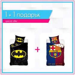 1+1 детско спално бельо от ранфорс Batman и Barcelona