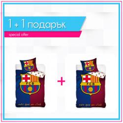 1+1 детско спално бельо от ранфорс Barcelona  - 2 броя