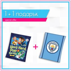 Детско висококачествено одеяло 1+1 Paw Patrol + Manchester City