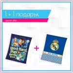 Детско висококачествено одеяло 1+1 Paw Patrol + Real Madrid