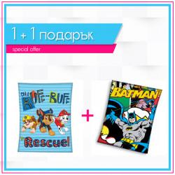 Детско висококачествено одеяло 1+1 Paw Patrol Rescue + Batman comics