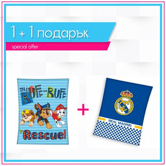 Детско висококачествено одеяло 1+1 Paw Patrol Rescue + Real Madrid