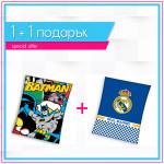 Детско висококачествено одеяло 1+1 Batman comics + Real Madrid