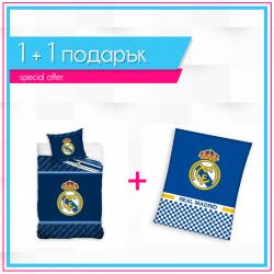 Детско спално бельо + одеяло Реал Мадрид