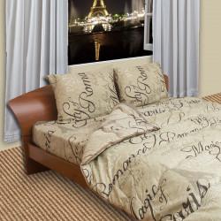 Спално бельо с олекотена завивка Магически Париж