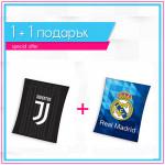 Два броя футболно одеяло Juventus и Real Madrid
