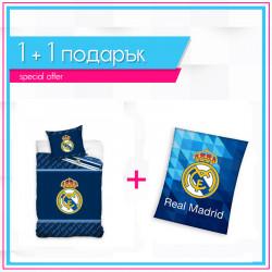 Футболно одеяло + спално бельо Реал Мадрид