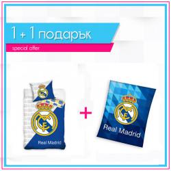 Футболно одеяло + спално бельо Real Madrid