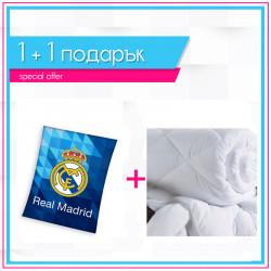 Футболно одеяло Real Madrid + олекотена завивка