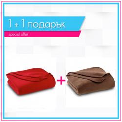 Два броя бюджетно поларено одеяло в кафяво и червено