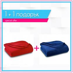 Два броя бюджетно поларено одеяло в червено и тъмно синьо