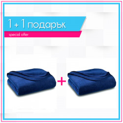 Два броя бюджетно поларено одеяло в тъмно синьо