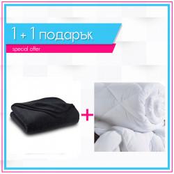 Поларено одеяло в черно + зимна олекотена завивка