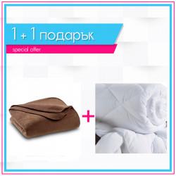 Поларено одеяло в кафяво + зимна олекотена завивка