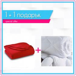 Поларено одеяло в червено + зимна олекотена завивка