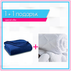 Поларено одеяло в тъмно синьо + зимна олекотена завивка