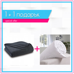 Поларено одеяло в сиво + олекотена завивка