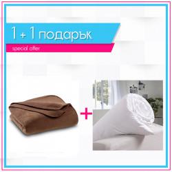 Поларено одеяло в кафяво + олекотена завивка