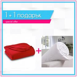 Поларено одеяло в червено + олекотена завивка