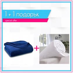 Поларено одеяло в тъмно синьо + олекотена завивка