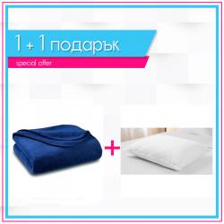 Поларено одеяло в тъмно синьо + възглавница
