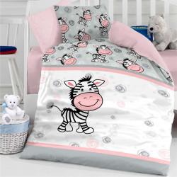Бебешки спален комплект - малката зебра