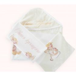 Комплект от три броя кърпи за кръщене - бежово