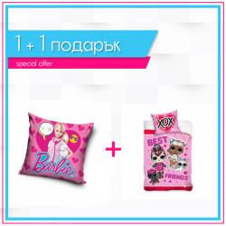 Спално бельо Ранфорс LoL XOX + декоративна възглавница Barbie