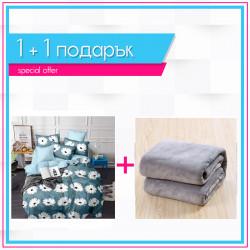 Сатенирано спално бельо Маргаритка + одеяло в сиво