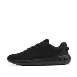 Оригинални спортни обувки Under Armour Ripple MTL от StyleZone