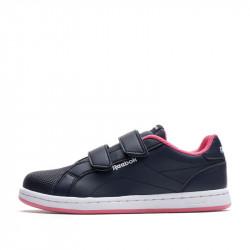 Оригинални спортни обувки Reebok Royal Comp CLN 2V от StyleZone