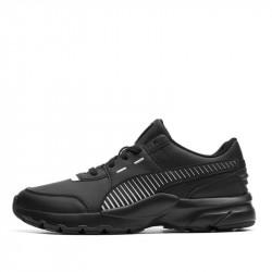 Оригинални спортни обувки Puma Future Runner Leather от StyleZone