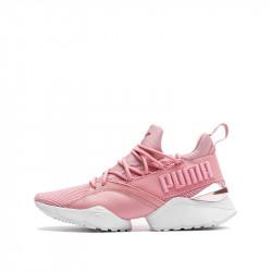 Оригинални спортни обувки Puma Muse Maia Metallic Rose от StyleZone