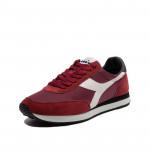 Оригинални спортни обувки Diadora Koala Red Wood от StyleZone