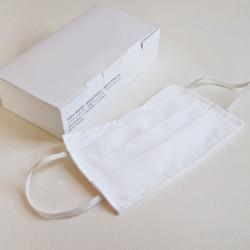 1 бр - Маска за лице за многократна употреба от 2 слоя памук - FCO - НАЛИЧНО